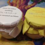 アンデリス - 2017.1.7       白いカスタードと三種のチーズプリン〜〜♪♪