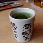 目利きの銀次 - 【2017.1.17(火)】お茶