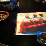 RETRO MUSIC BAR KACKY'S - 大好きなYMO♪(あ、グラスは空でしたね)