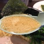 壱角家 - プースー