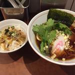 麺屋横浜にぼし堂 -