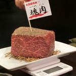 大淀屋 - 800g!!塊肉