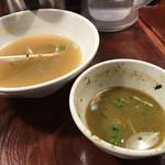 61353381 - 乾燥のりもしくはあおさ投入し、スープはやや緑色に。完食。
