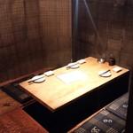 道玄坂 漁 - 座敷7~8名様で半個室☆