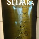 シターラ - サイン