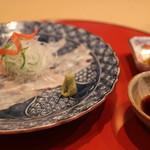 祇園 淺田屋 - 向付 マトウ鯛薄造り
