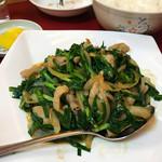 中華料理 ハルビン - 料理写真:ニラもつ炒め ¥750