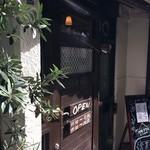 洋食ますだ - 花隈の洋食屋さん、ランチのレベルはトップクラスです!(2017.1.17)