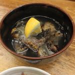 竹原 - マグロの尾びれです☆ 2017-0113訪問