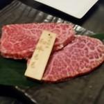 桜島商店 -