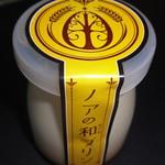 道の駅発酵の里こうざき - 料理写真:ノアの和プリン(280円)