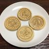 御菓子司 本家 菊屋 - 料理写真:
