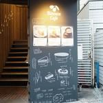 ビノワ カフェ - 看板