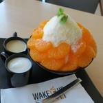 WAKE UP COFFEE - 料理写真:オレンジ・ヨーグルトかき氷