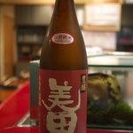 東家 - 美田 豊醸 山廃純米