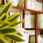 海鮮名菜 香宮 - 装飾品