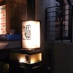 すし仙 - 地下にあるお店の入り口です♪