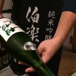 61373630 - いい日本酒が揃っています。