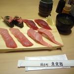 魚寅鮨 - まぐろ三昧