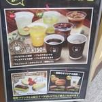 無添くら寿司 - KULA CAFE(2017.01.17)