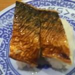 無添くら寿司 - 焼鯖にぎり 税込108円(2017.01.17)