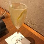 やさい家めい - 有機レモンのスパークリングワイン