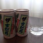 斎藤果実店 -