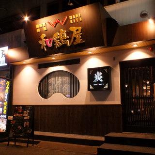 ●堺東駅前徒歩1分!