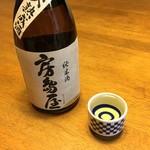 所酒造 - ドリンク写真:熟成して淡い琥珀色に色付く