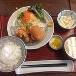 加賀家食堂 -