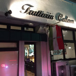 トラットリア カルマ -