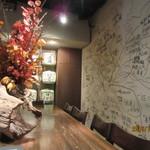 北野坂栄ゐ田 - お酒の産地図?