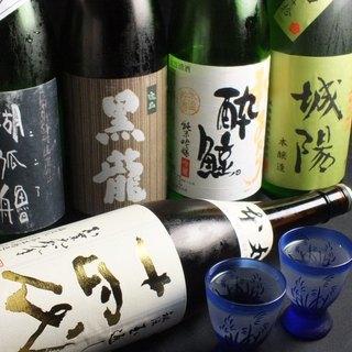 【充実のお飲み物】希少な日本酒や単品飲み放題等もございます。