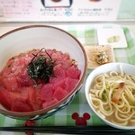 くわっちぃー - マグロ丼