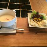 61388466 - スープとサラダ