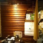海鮮 個室 しゃぶしゃぶ 九州居酒屋 ~奏~ -