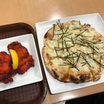 マラティ - チキンティッカと照り焼きチキンピザナン