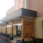 61390321 - トリトン円山店
