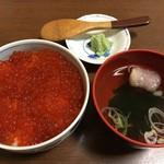 福寿司 - いくら丼ハーフ