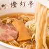 shinasobatoutoutei - 料理写真: