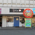 洋菓子工房 queue - 可愛いお店♡