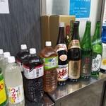 うどん屋 基蔵 - 日本酒
