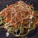SALVATORE CUOMO & BAR - 国産牛バラ肉のラグー ホウレン草の自家製タリアテッレ