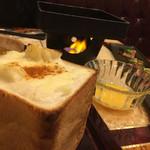 Dining Bar GAAM -