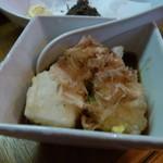 南樂 - 揚げ出し豆腐