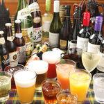 アンコール・ワット - 世界のビール10種ご用意