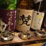 酒処 ふじりん - 日本酒呑み比べセット(900円)