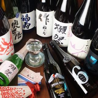 全国各地の美味しい日本酒を集めました