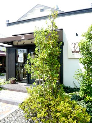 nagara tatin bakery