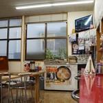 岡崎麺 -